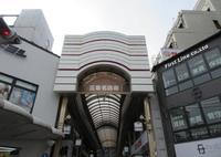 三条名店街商店街振興組合の写真・動画_image_472500