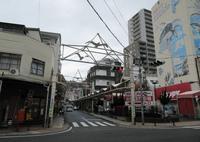 熱海銀座商店街の写真・動画_image_493901