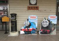 新金谷駅の写真・動画_image_498420