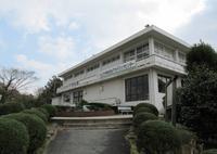 秋吉台科学博物館の写真・動画_image_551381