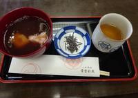 八坂神社の写真・動画_image_583308