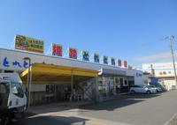 JF坊勢 姫路とれとれ市場の写真・動画_image_613882