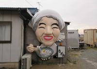 がいな製麺所の写真・動画_image_619779