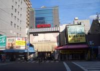 黒門市場の写真・動画_image_636392