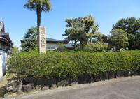 山本驛旧跡の写真・動画_image_643743