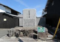 山城茶業之碑 石碑の写真・動画_image_647589
