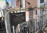浪速鉄道片町駅跡の写真・動画_image_650280