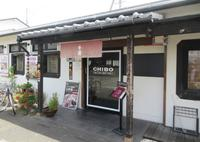 千房 尼崎店の写真・動画_image_680358