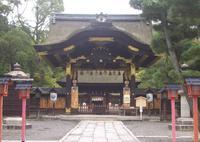 豊国神社の写真・動画_image_683491