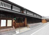 月桂冠大倉記念館の写真・動画_image_688143