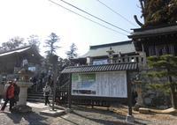 吉備津彦神社の写真・動画_image_705662