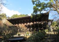 書写山圓教寺の写真・動画_image_746960