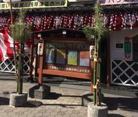 浅草演芸ホールの写真・動画_image_210770