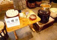 (株)大のや醸造の写真・動画_image_55975