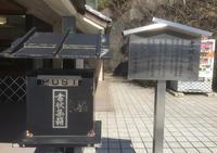 道の駅 萩往還の写真・動画_image_70412