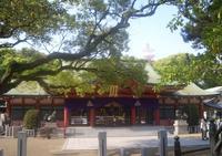 西宮神社(西宮の戎さん)の写真・動画_image_99531