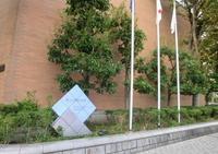 富士正晴記念館の写真・動画_image_132189