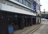 (株)金澤屋の写真・動画_image_140546