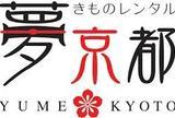 着物レンタル 夢京都 嵐山店