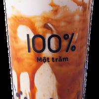 沖縄黒糖ミルク490円