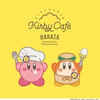 KIRBY CAFÉ(カービィカフェ)博多 (C)Nintendo / HAL Laboratory,Inc.