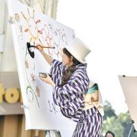 花咲く書道パフォーマンス イメージ