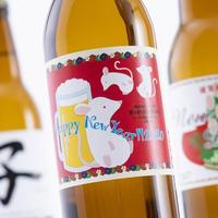 4F ロティズ ハウス 1F 成城石井 舞浜地ビール工房 ハーヴェスト ムーン  ニューイヤー ピルスナー イメージ