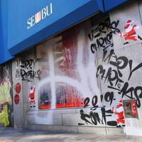 明治通り沿い外壁 イメージ