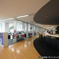 ユニバーサルデザインが徹底されたパラサポの共同オフィス