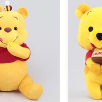 """ぬいぐるみ、ちょっこりさん(c) Disney. Based on the """"Winnie the Pooh"""" works by A.A. Milne and E.H. Shepard."""