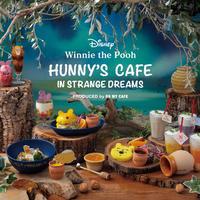 """メインビジュアル(c) Disney. Based on the """"Winnie the Pooh"""" works by A.A. Milne and E.H. Shepard."""
