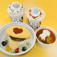 4種類の飲食メニュー イメージ
