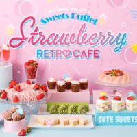 Sweets Buffet ~Strawberry RETRO CAFE~ イメージ