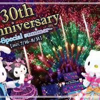 30th Anniversary〜Special summer〜