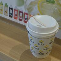 杉養蜂園 東京都 麻布十番店の写真・動画_image_113714