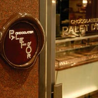 CHOCOLATIER PALET D'ORの写真・動画_image_126826