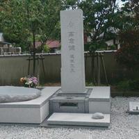 光明寺の写真・動画_image_134575