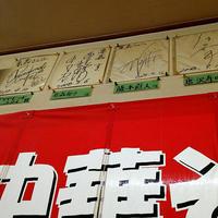 亀嘉の写真・動画_image_134756