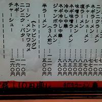 亀嘉の写真・動画_image_134757