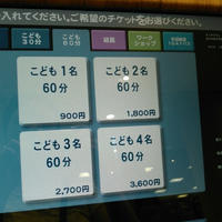 DADWAY PLAYSTUDIO YOKOHAMAの写真・動画_image_140008