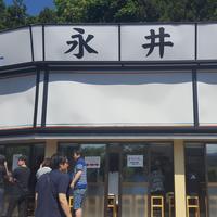 永井食堂の写真・動画_image_142281