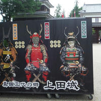 上田城跡公園の写真・動画_image_155381