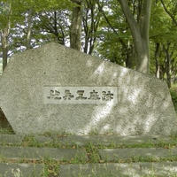 大阪城ホールの写真・動画_image_15895