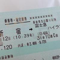 新宿駅の写真・動画_image_175390