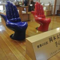 大澤屋第一店舗の写真・動画_image_2158