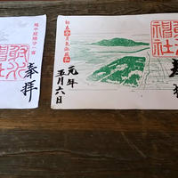 射水神社の写真・動画_image_279934