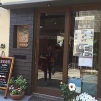 橘珈琲店の写真・動画_image_34737