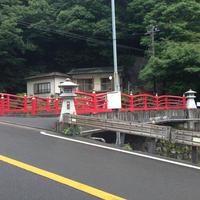 あたご滝(バス)の写真・動画_image_34857