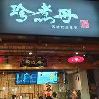 士林夜市(Shilin Night Market)の写真・動画_image_350252