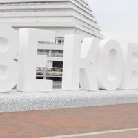 神戸ポートタワーの写真・動画_image_351499